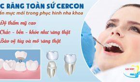 Một số ưu điểm của răng sứ cercon có thể bạn muốn biết